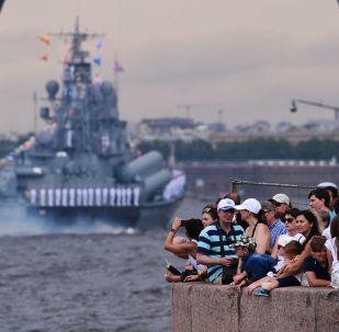 La Armada rusa se luce en su día