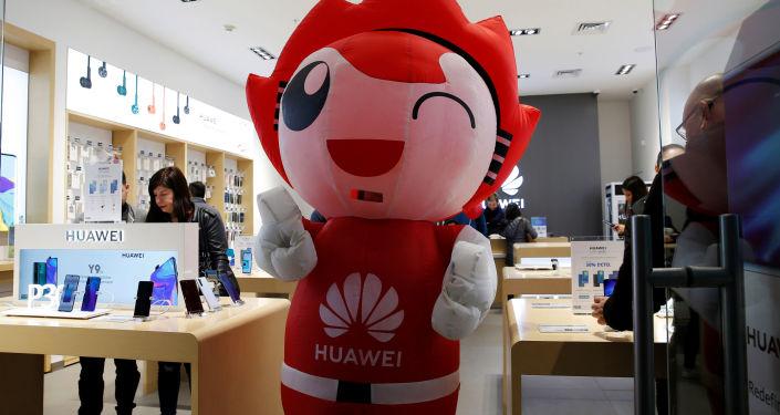 La mascota de Huawei