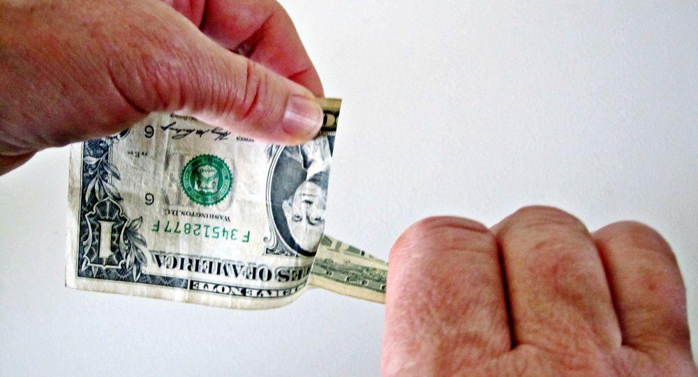Dólar rasgado (imagen referencial)