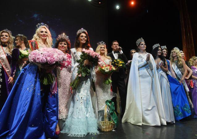 La final del concurso Señora Rusia 2019