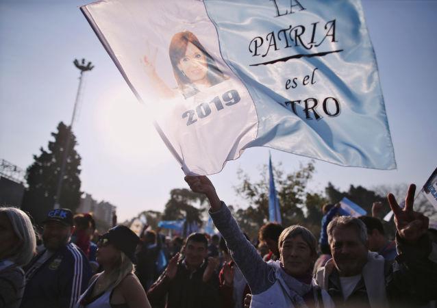 El retrato de la expresidente argentina Cristina Fernández de Kirchner