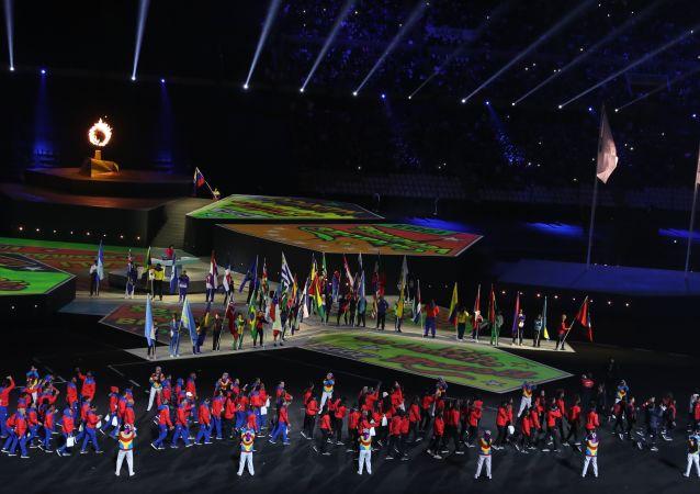 Ceremonia de Clausura de los XVIII Juegos Panamericanos en Lima, Perú