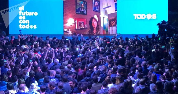 Celebración de la victoria en las elecciones primarias argentinas en el búnker del Frente de Todos