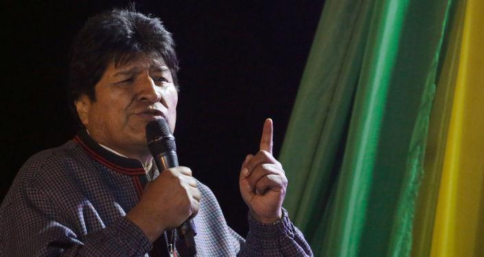 El presidente boliviano Evo Morales