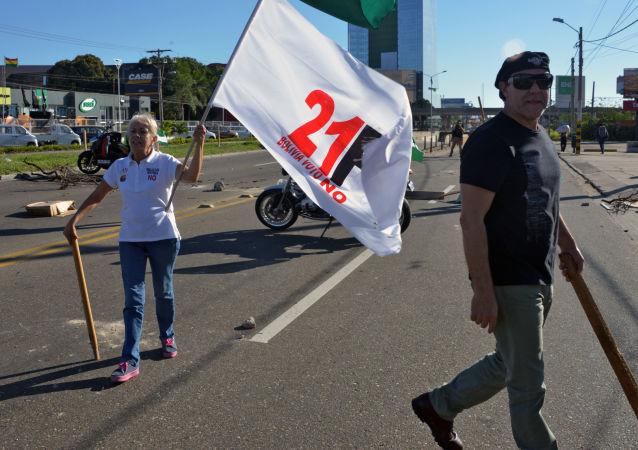 Protestas en Bolivia contra la reelección de Evo Morales