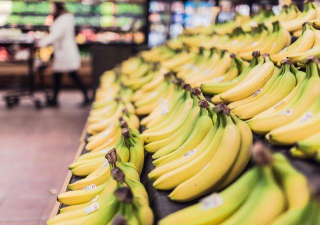 Unos plátanos, referencial
