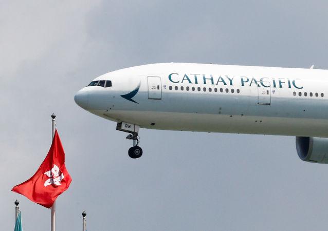 Cathay Pacific, aerolínea bandera de Hong Kong