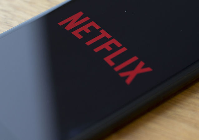 Logo de la plataforma de reproducción de series Netflix