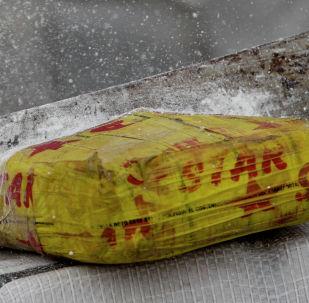Un paquete de cocaína