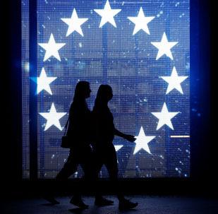 La bandera de la Unión Europea (imagen referencial)