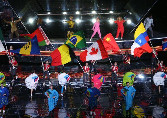 Ceremonia de inauguración de World Skills Kazán 2019