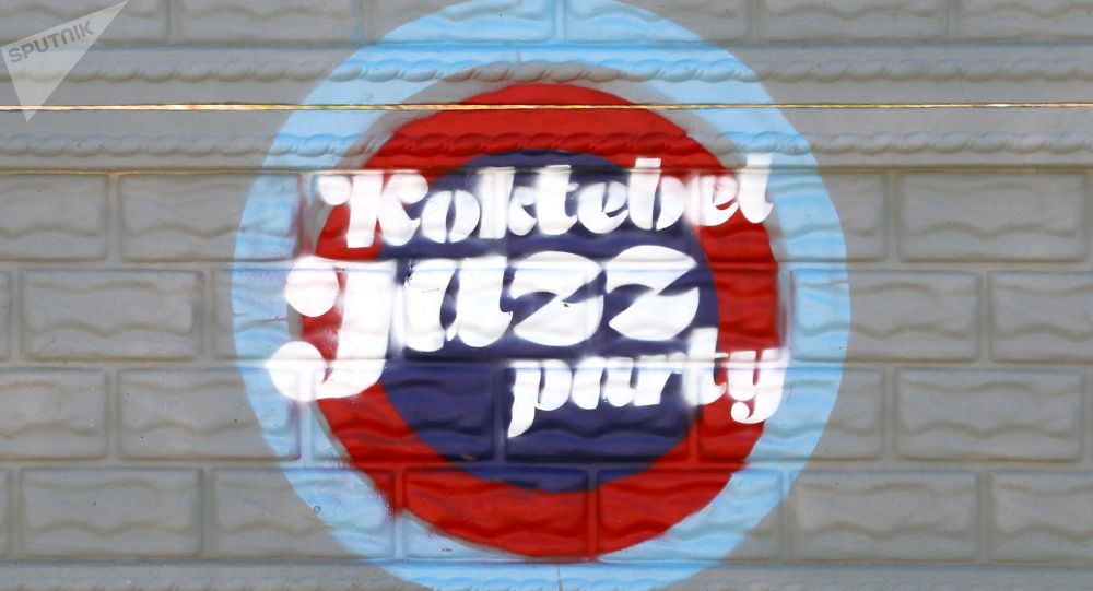 Logo del festival musical internacional Koktebel Jazz Party en Crimea