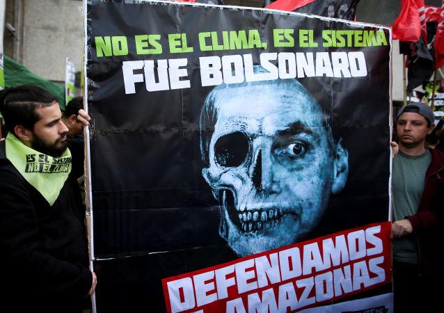 Protestas contra Jair Bolsonaro en Buenos Aires, Argentina