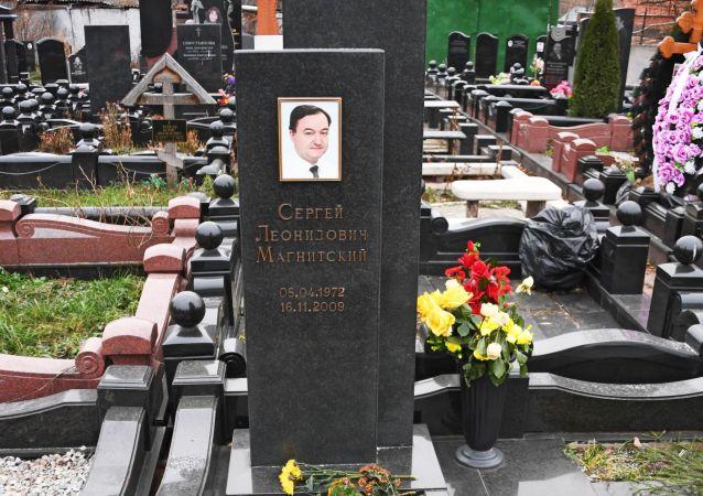 La tumba del abogado Serguéi Magnitski