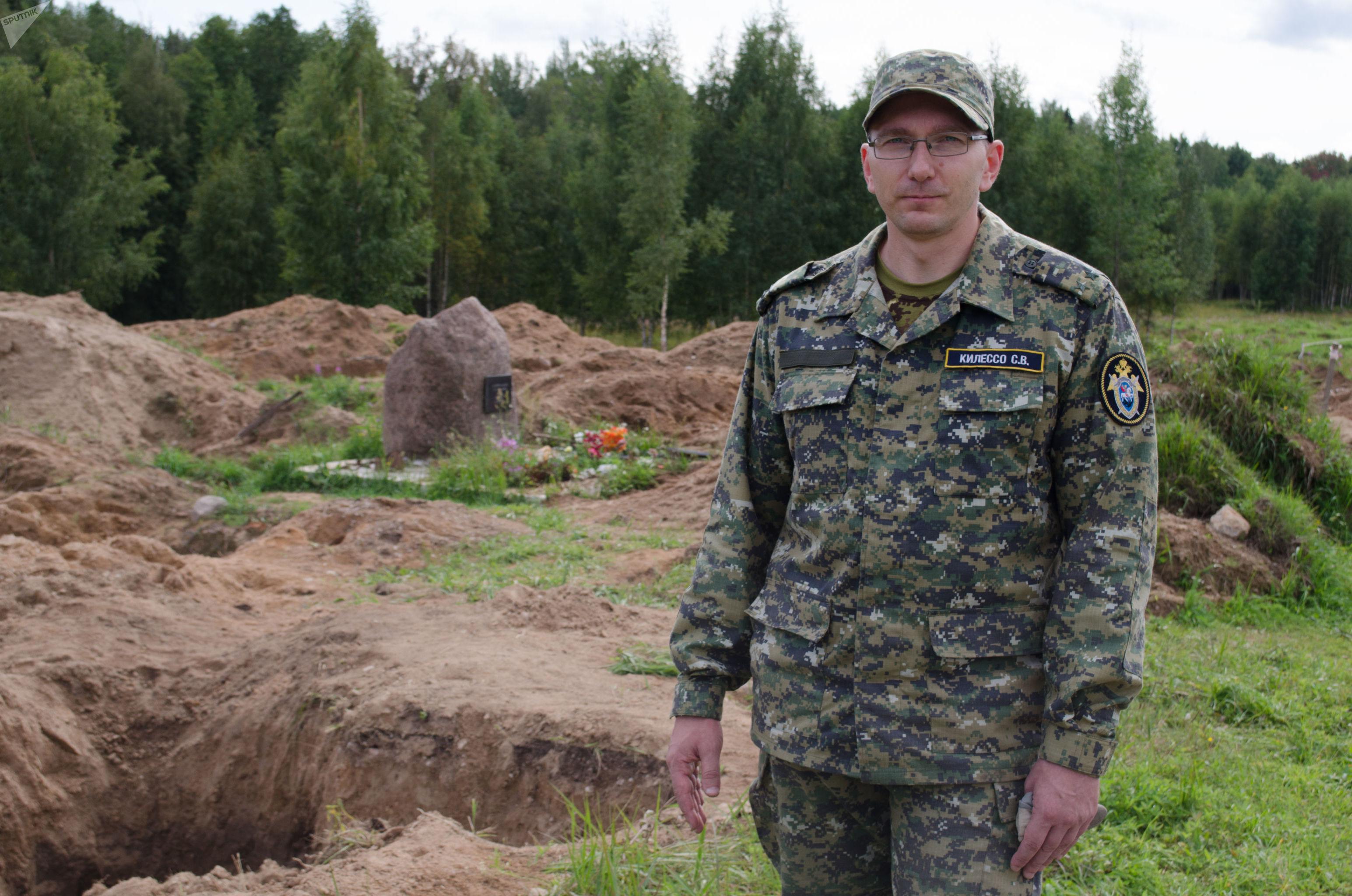 El juez instructor del Comité de Investigación ruso, Serguéi Kilesso