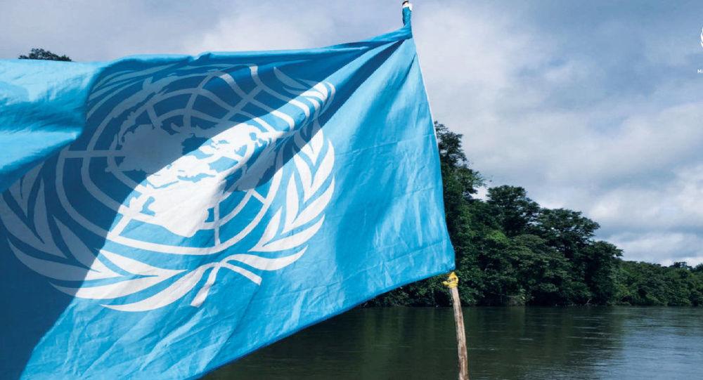 La Misión de ONU en Colombia