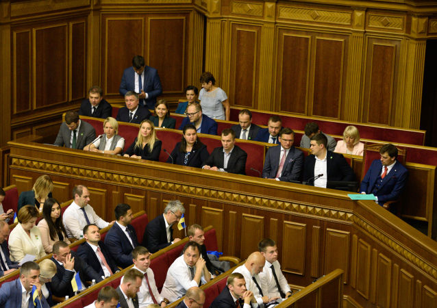 El recién aprobado Gobierno de Ucrania
