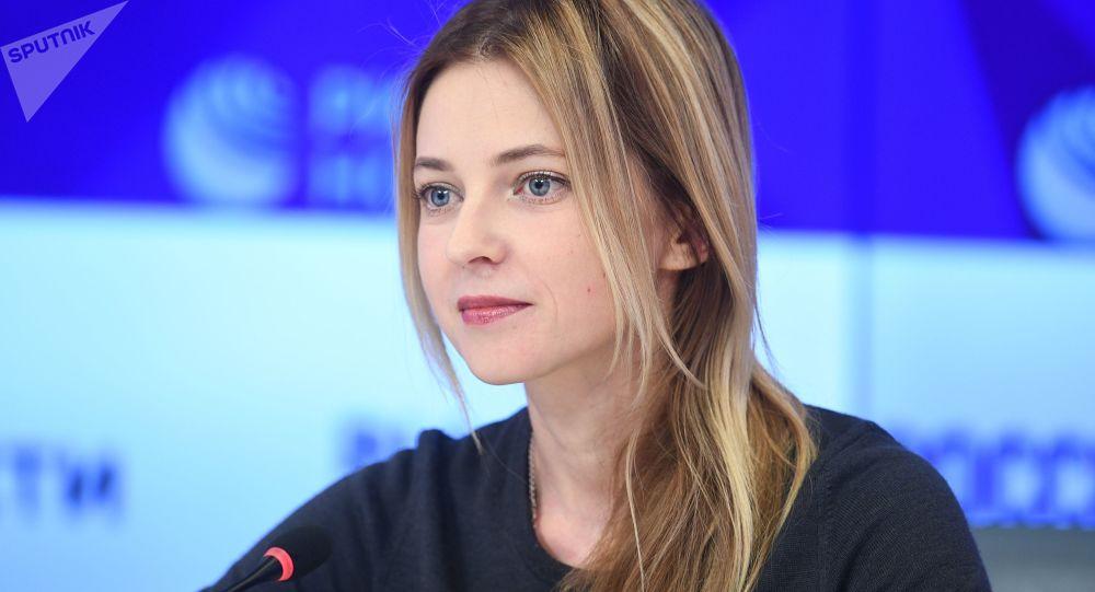 La diputada de la Duma Natalia Poklónskaya
