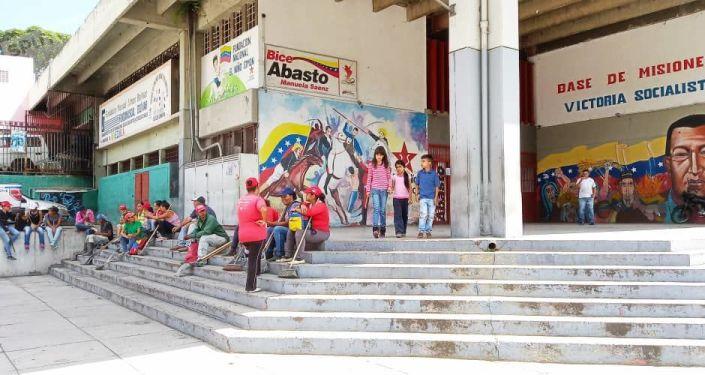 La entrada a la base de la Comuna Victoria Socialista, Caracas, Venezuela