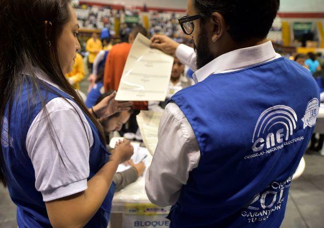 Consejo Nacional Electoral de Ecuador (CNE) (archivo)