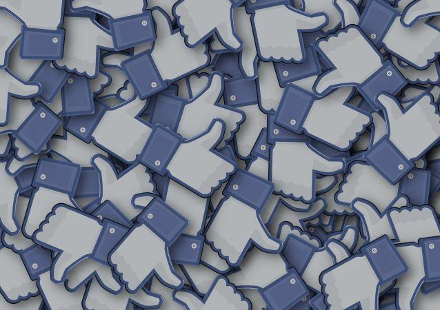 'Me gusta' en Facebook (imagen referencial)