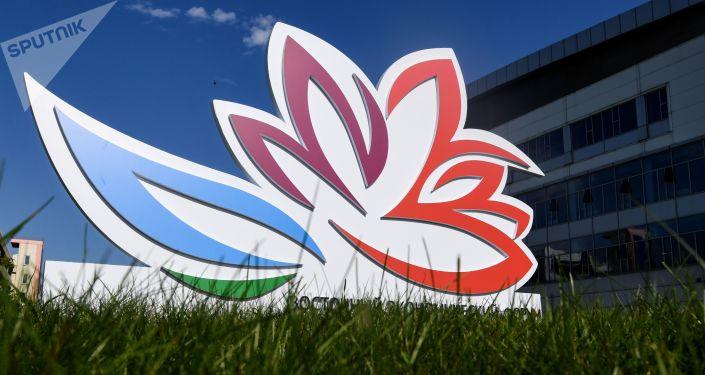 El logo del Foro Económico Oriental