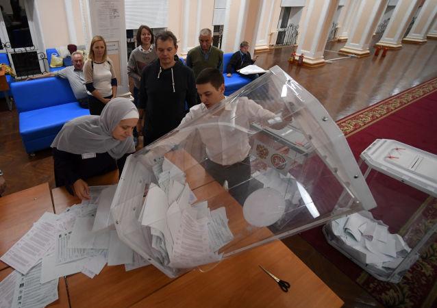 El registro de votos en las elecciones municipales de Rusia