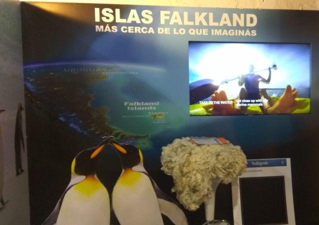 Stand de las Islas Falkland en la Expoprado 2019 en Montevideo, Uruguay