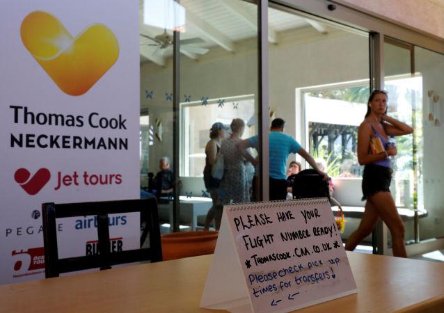 Turistas atrapados tras quiebra de Thomas Cook