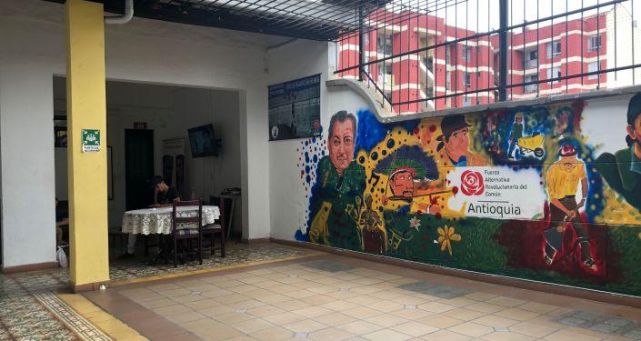La oficina del partido FARC en el centro de Medellín, Colombia