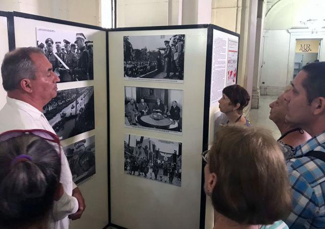 Exposición fotográfica en la Habana dedicada al 80 aniversario del inicio de la II Guerra Mundial