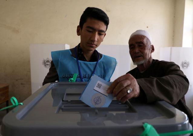 Elecciones presidenciales en Afganistán