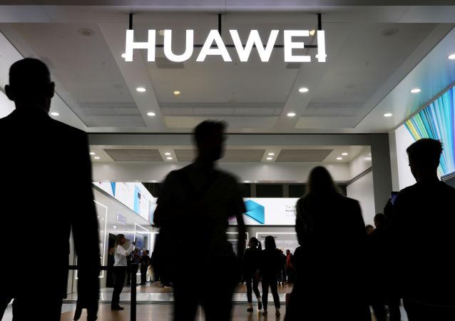 El logo de Huawei
