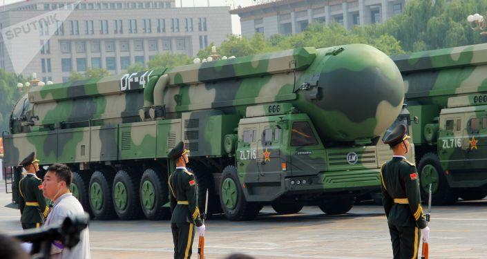 Misiles DF-41