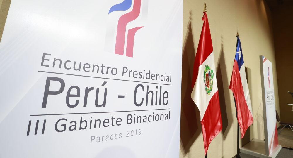 III Gabinete Binacional de Ministros entre Perú y Chile