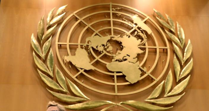 El escudo de la ONU