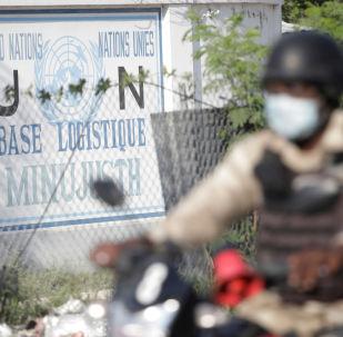 Base Logística de Minujusth en Haití