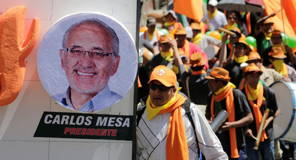 Retrato de Carlos Mesa y partidarios del candidato presidencial boliviano