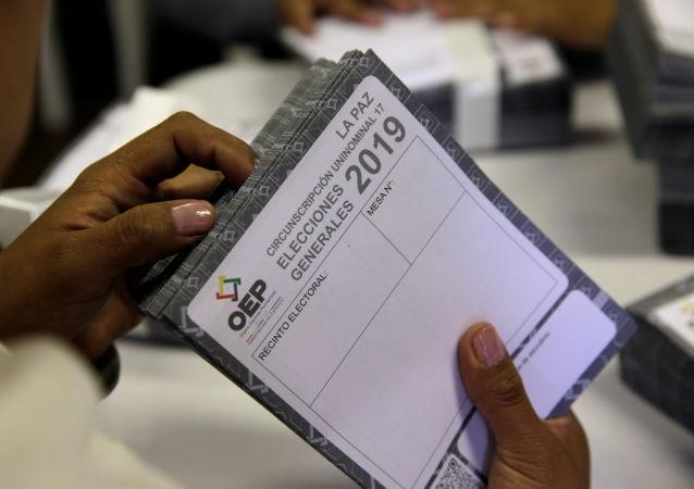 Las papeletas de votación para las elecciones generales de Bolivia