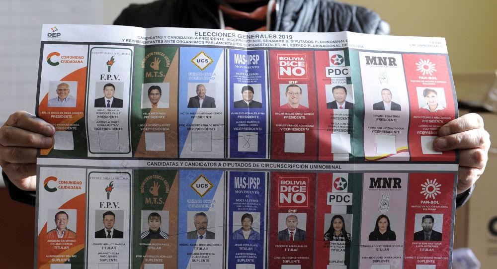 Resultado de imagen para candidatos elecciones bolivia 2020