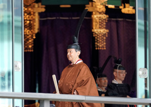 Naruhito, emperador japonés