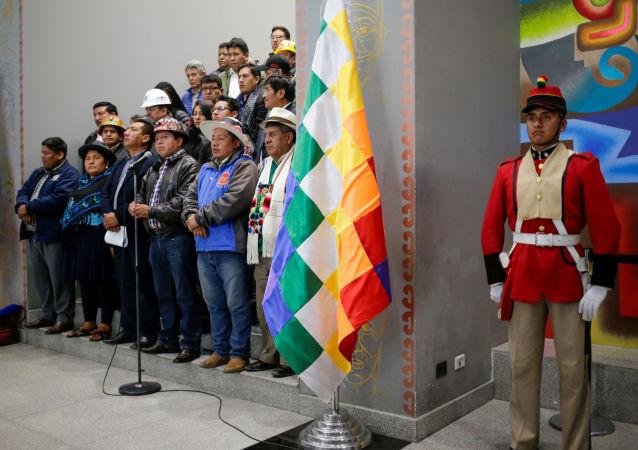 Miembros de la Coordinadora Nacional por el Cambio (Conalcam)