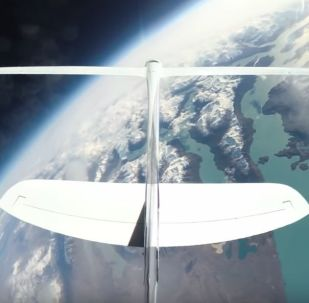 Planeador Airbus Perlan II