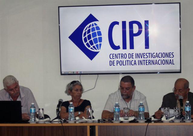 V Conferencia internacional de Estudios Estratégicos geopolíticos