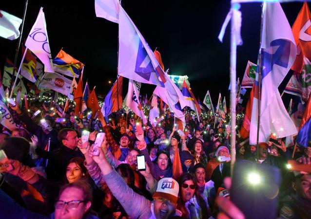 Elecciones presidenciales en Uruguay