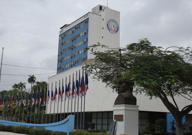Asamblea Nacional de Panamá
