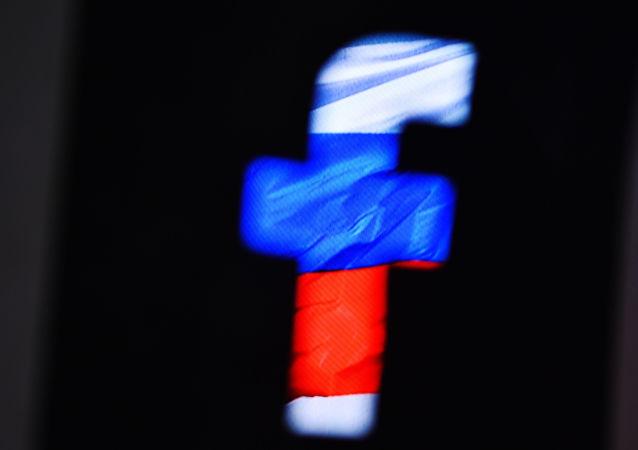El logo de Facebook con colores de la bandera rusa