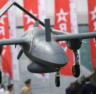 El dron ruso Corsar