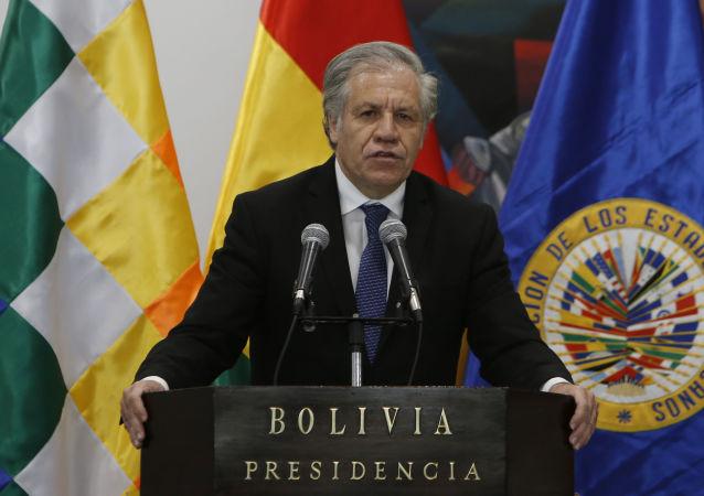 Luis Almagro, el secretario general de la OEA