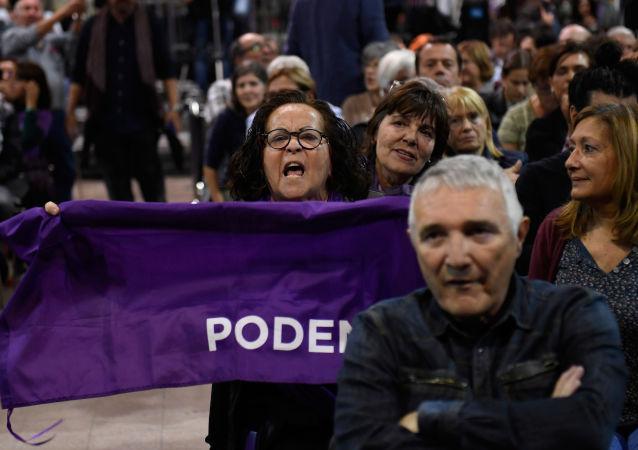 Partidarios de Unidas Podemos